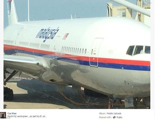 redwire-singapore-mas-mh17-last-photo-plane
