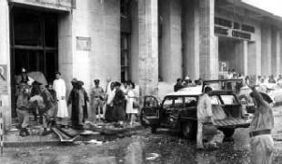 redwire singapore macdonald house bombing