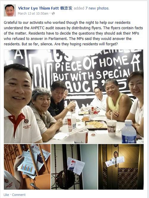 redwire-singapore-victor-lye-ahpetc-flyers