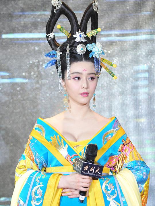 redwire-singapore-fan-bingbing-empress-2