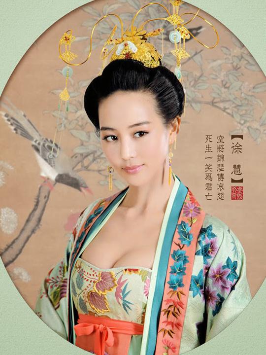 redwire-singapore-fan-bingbing-empress-5