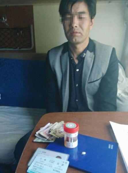 redwire-singapore-man-smuggle-heroin-penis-foreskin-2