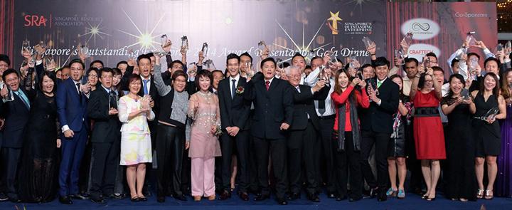 redwire-singapore-singapore-top-business-awards-sham5
