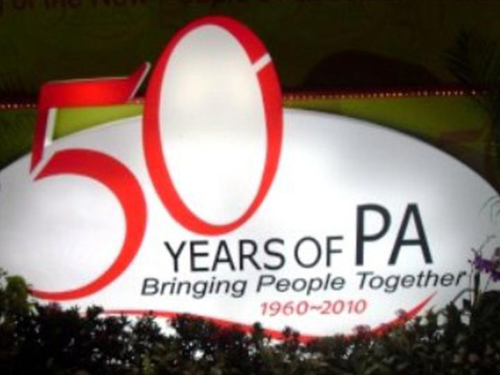 redwire-singapore-people's-association-lapses-53