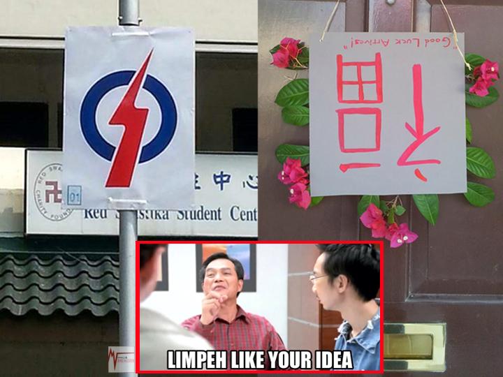 redwire-singapore-pap-logo-upsidedown-a
