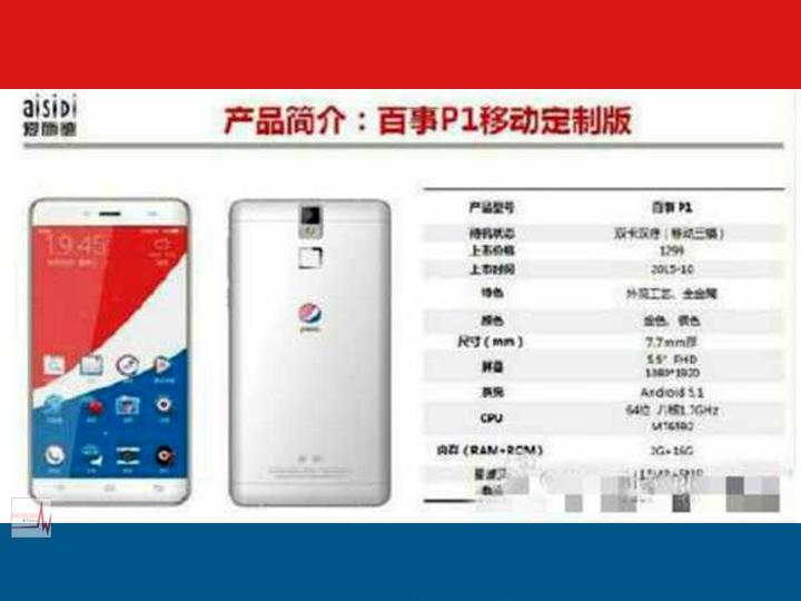 redwire-singapore-pepsi-p1-smartphone