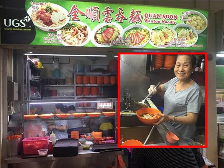 redwire-singapore-quan-soon-wanton-noodles