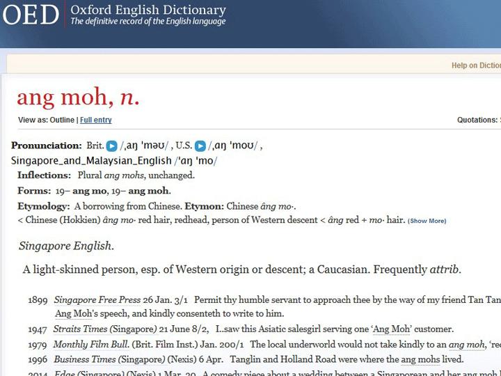 redwire-singapore-singlish-oxford-dictionary-1