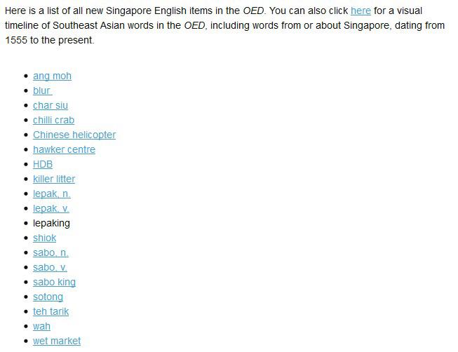 redwire-singapore-singlish-oxford-dictionary-2