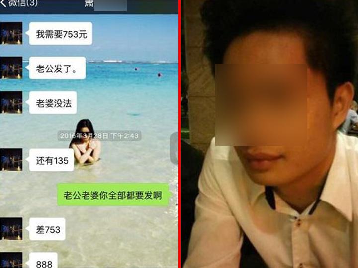 redwire-singapore-new-citizen-cheat-china-girl