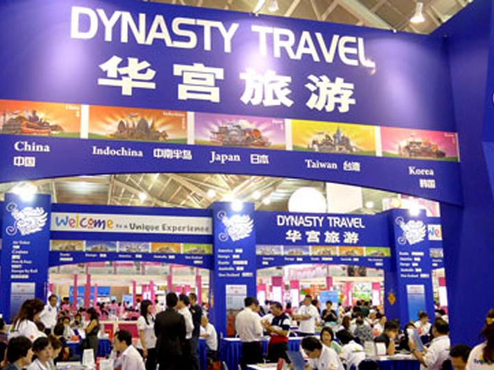 redwire-singapore-dynasty-travel