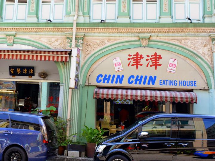 redwire-singapore-chin-chin-eating-house