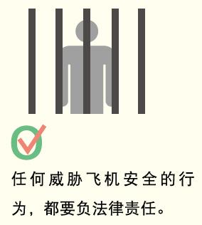 redwire-singapore-china-tourist-civilised-behaviour-2