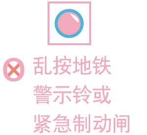 redwire-singapore-china-tourist-civilised-behaviour-3