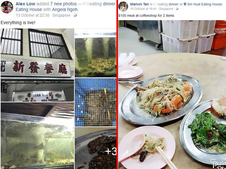redwire-singapore-sin-huat-seafood-2