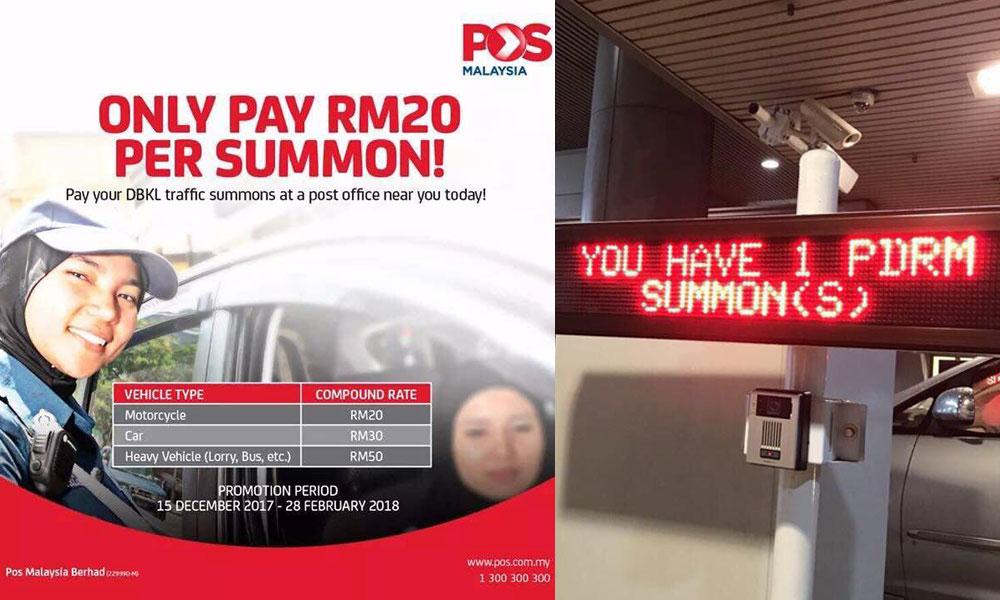 redwire-singapore-malaysia-traffic-summon-mega-discount
