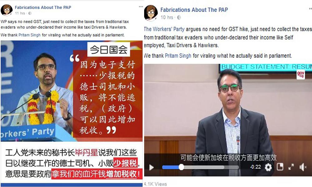 redwire-singapore-fap-pritam-singh-fake-news-3