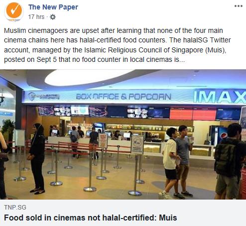 redwire-singapore-muis-halal-cinema-tnp