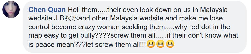 redwire singapore malaysia maritime dispute xz11