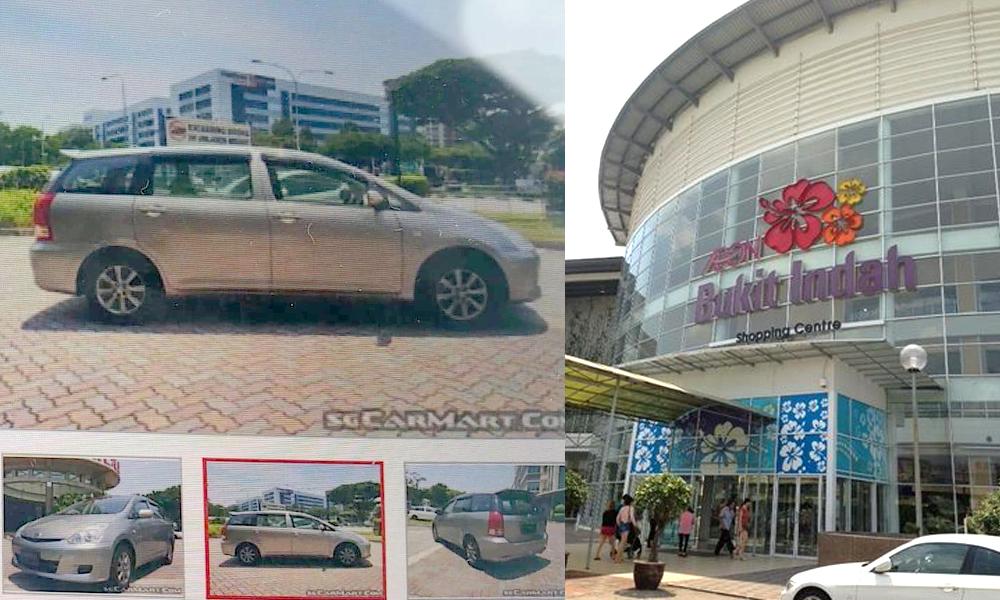redwire-singapore-aeon-mall-car-stolen-x826