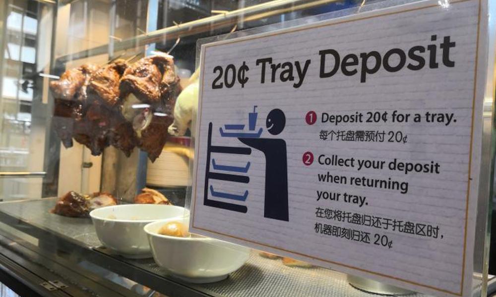 redwire-singapore-jurong-sehc-tray-deposit-x92