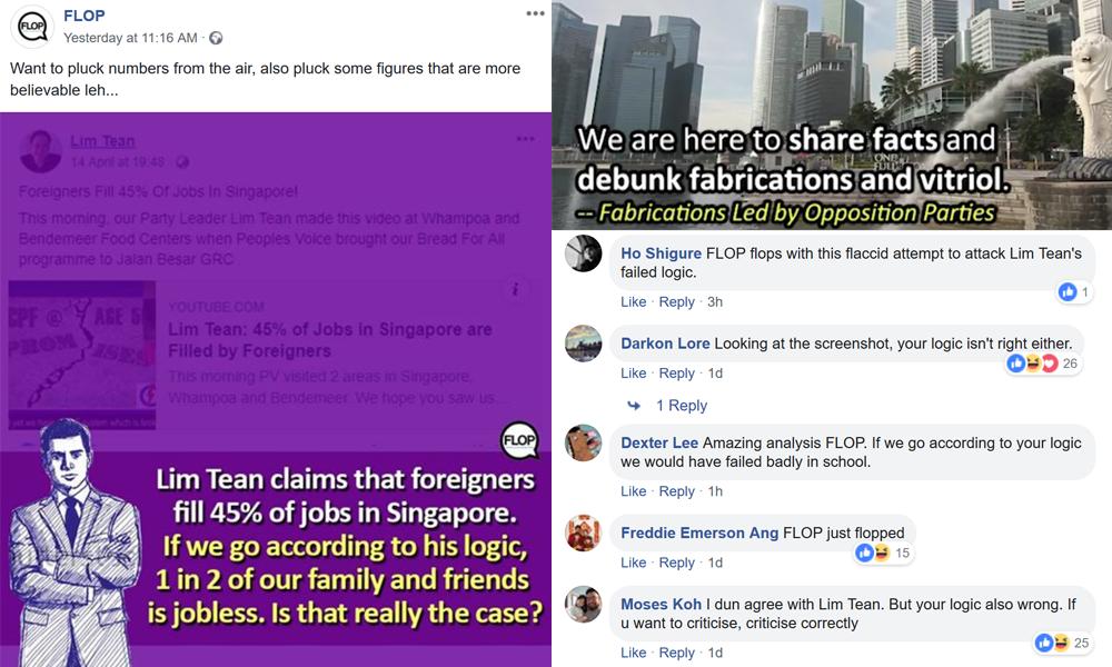redwire-singapore-flop-x842