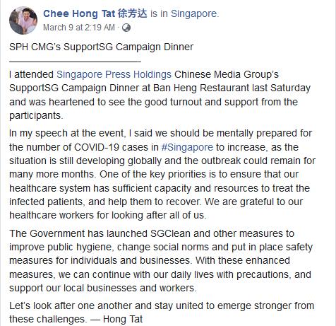 redwire-singapore-covid19-chee-hong-tat-2